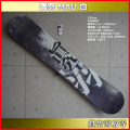 眞空雪板等 16-17 眞羽 白 150cm スノーボード マクウセッパントゥ