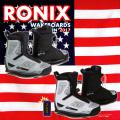 2017 ウェイクボード ブーツ RONIX ロニックス One Boot Flash/Midnight