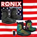 2017 ウェイクボード ブーツ RONIX ロニックス One Boot Polar Flash 限定品