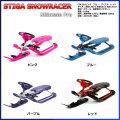 STIGA スノーレーサー カラープロ スノースクート 子供 雪 ソリ スノーボート