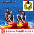 バナナボート ロープ付 4人乗り AIRHEAD QUAD DOGニューモデル トーイングチューブ