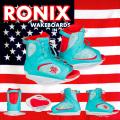 ウェイクボード RONIX ロニックス 2017 レディース用 ブーツ LUXE BOOT ラックス