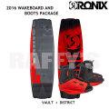 RONIX ロニックス 2016 ウェイクボード セット Vault ヴォルト 139cm+District Boot US:7.5-11.5