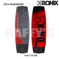 RONIX ロニックス 2016 Vault ヴォルト 139cm [ウェイクボード] ronix/ロニックス/2016