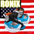 ロニックス RONIX 2018 ウェイクボード 子供用 ヴィジョン ブーツ Vision Boot