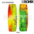 RONIX ロニックス 2016 Vision ヴィジョン 120cm 子供用[ウェイクボード] ronix/ロニックス/2016