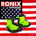 2017 ウェイクボード 子供用 ブーツ RONIX ロニックス Vision Boot ヴィジョン