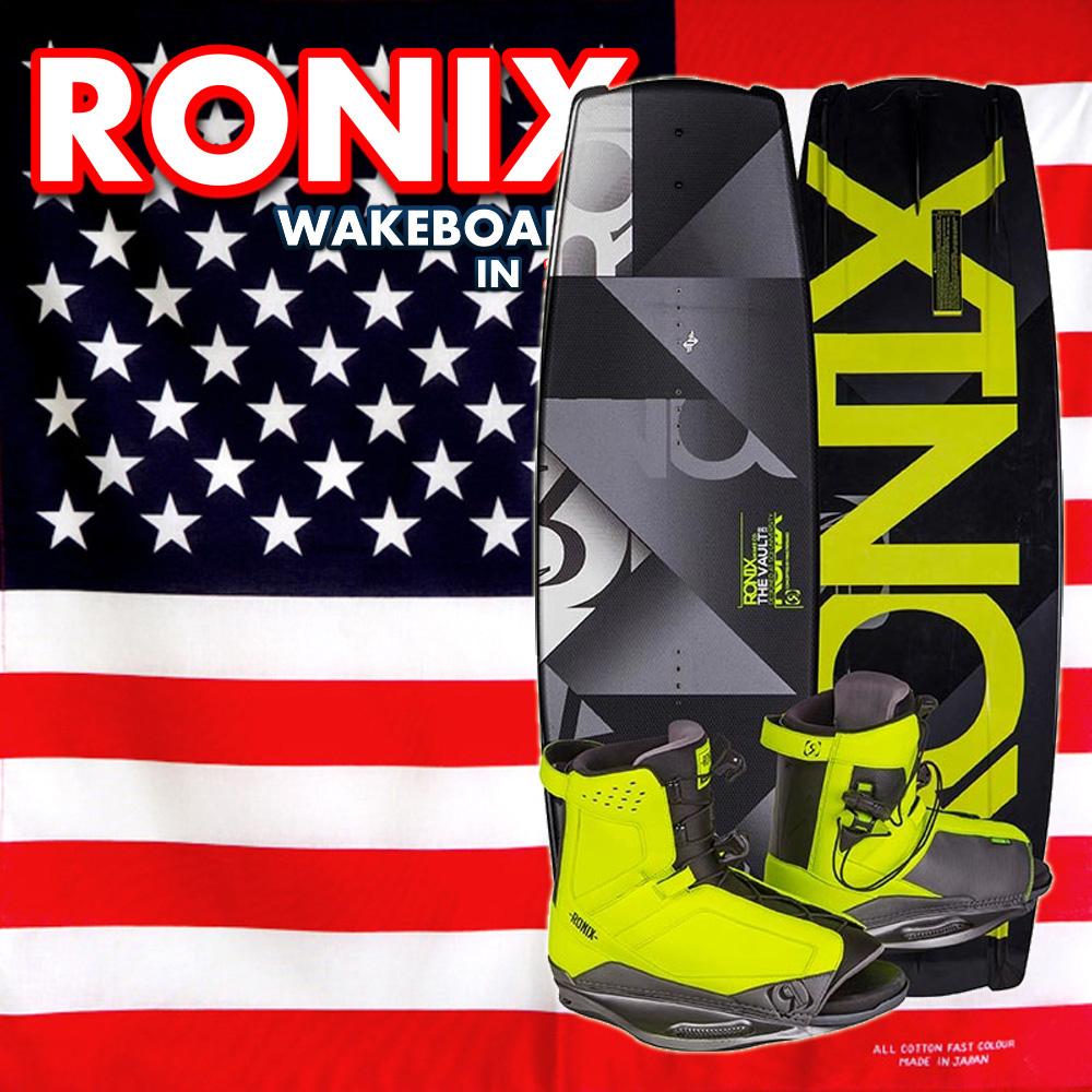 2017 ウェイクボード セット RONIX ロニックス Vault 134cm+District Boot US:7.5-11.5