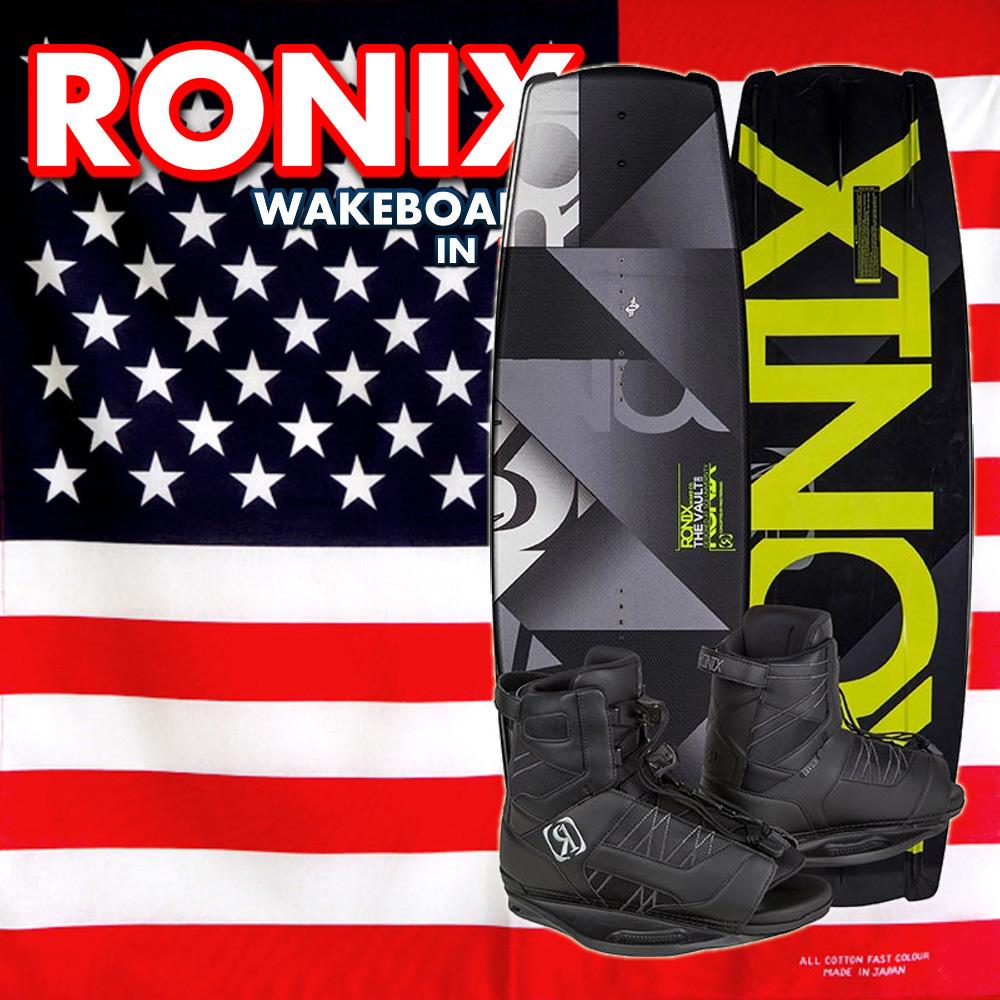 2017 ウェイクボード セット RONIX ロニックス Vault 139cm+Divide Boot US:7.5-11.5
