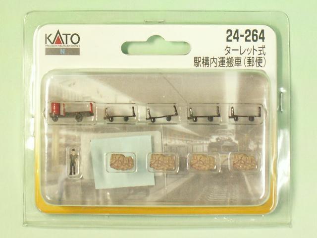 KATO[24-264] ターレット式駅構内運搬車(郵便)