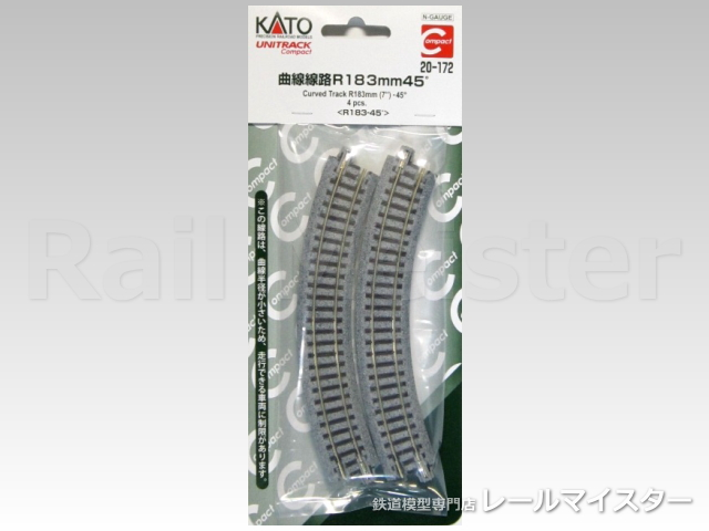 KATO[20-172] ユニトラックコンパクト曲線線路R183mm45°(R183-45°) 4本入