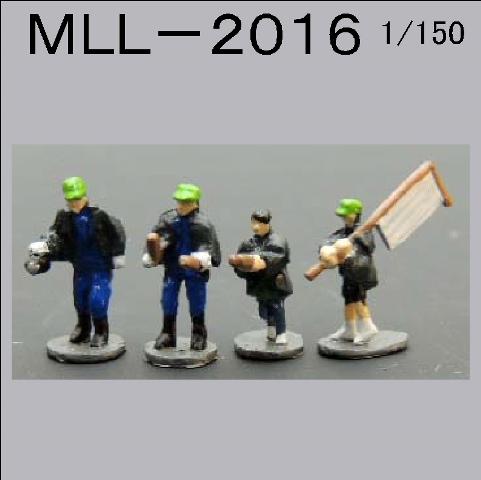 PRO-HOBBY 火の用心[MLL-2016]