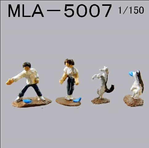 PRO-HOBBY 犬セットA<遊び>[MLA-5007]