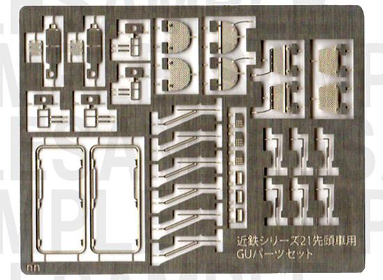 レールクラフト阿波座 近鉄先頭車前面パーツセット【1】(GM5820・9820系他用)[RCA-P027]
