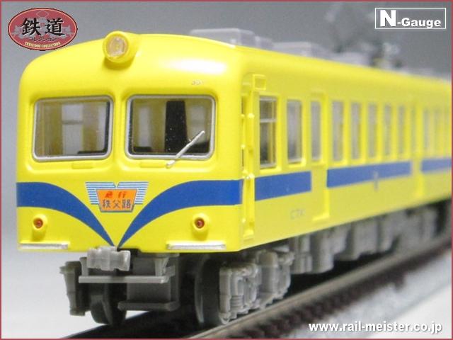 トミーテック 鉄道コレクション 秩父鉄道300系 新塗装 3両セット