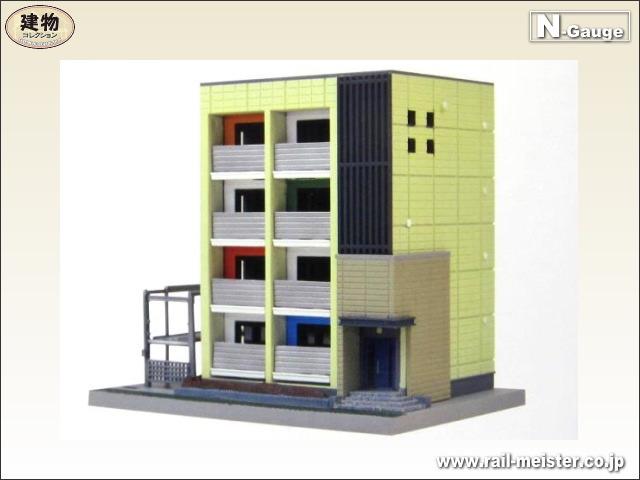 トミーテック 建物コレクション160-2 デザイナーズ・アパート2[BUI.160-2]