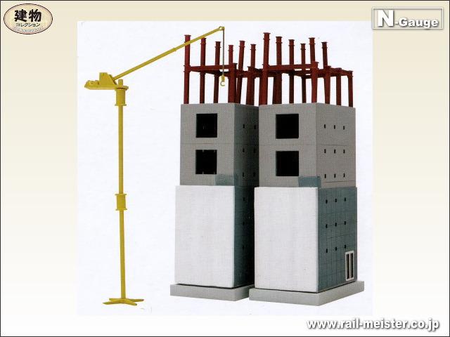 トミーテック 建物コレクション168 建築中の建物D 小型ビル(2棟)[BIL.168]