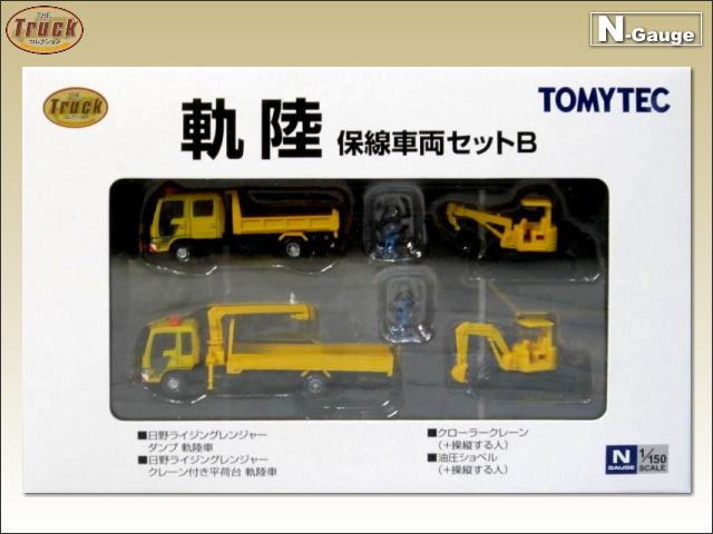 トミーテック トラックコレクション 軌陸保線車両セットB