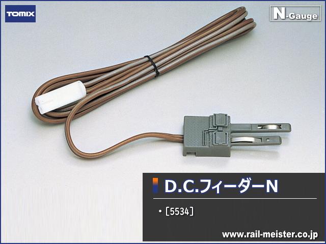 トミックス ジョイントPCレールS35-J-PC(F) 4本セット[1530]