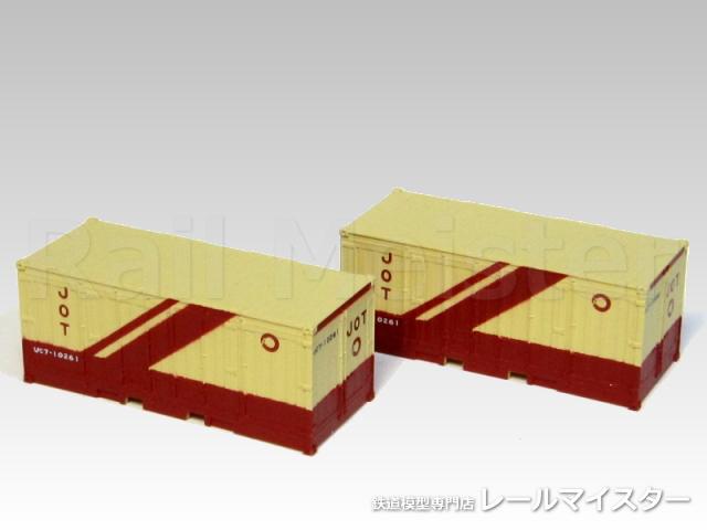トミックス[3104] 私有UC-7形コンテナ(2個入) 日本石油輸送