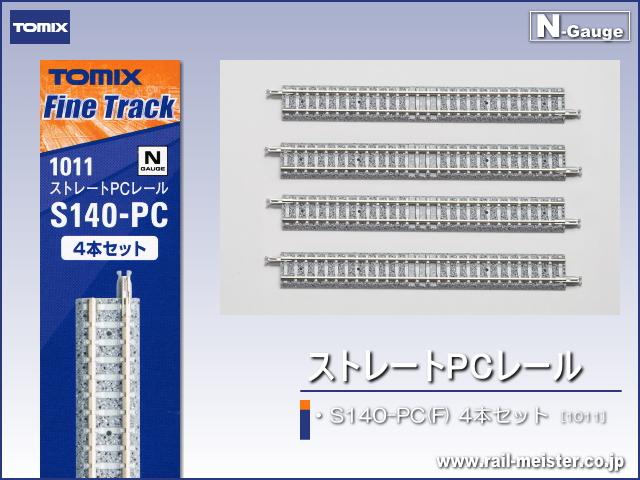 トミックス ストレートPCレール S140-PC(F) 4本セット[1011]