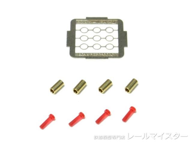 ボナファイデプロダクト 湘南タイプ用テールライト[P-208]