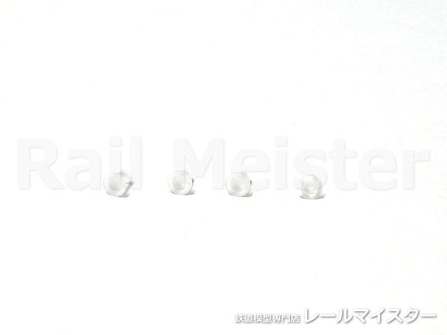 ボナファイデプロダクト[P-209] 私鉄用大型ヘッドライトレンズ