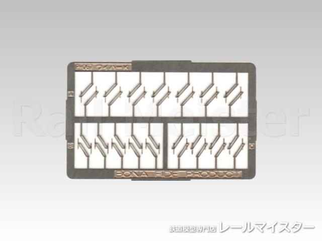 ボナファイデプロダクト[P-067] ワイパーK(西武新・旧101系ほか)
