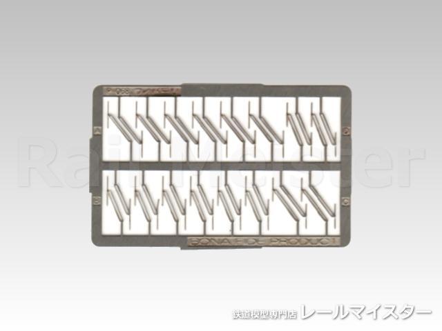ボナファイデプロダクト[P-068] ワイパーL(東急5000系列・6000系ほか)