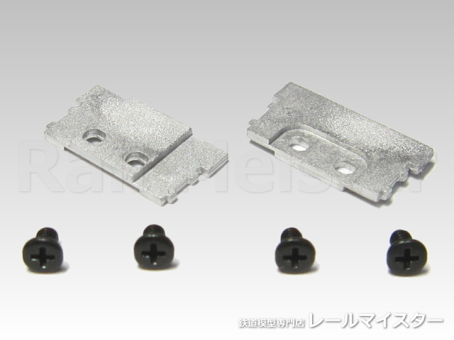 ボナファイデプロダクト TN化プラー用アダプター(KATO製品用) 6セット入り[P-015S]