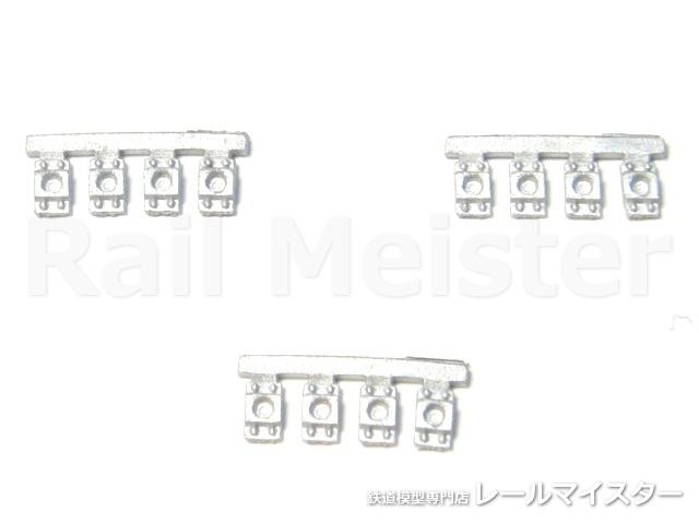 ボナファイデプロダクト[P-146] トミー用パンタ台座2(クモニ83800番台等低屋根用・3基分入)