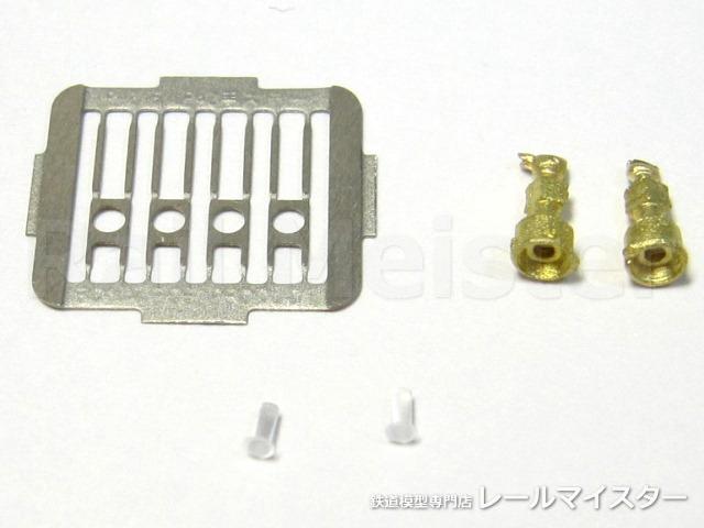 ボナファイデプロダクト[P-220] LP42 シールドビームタイプ2