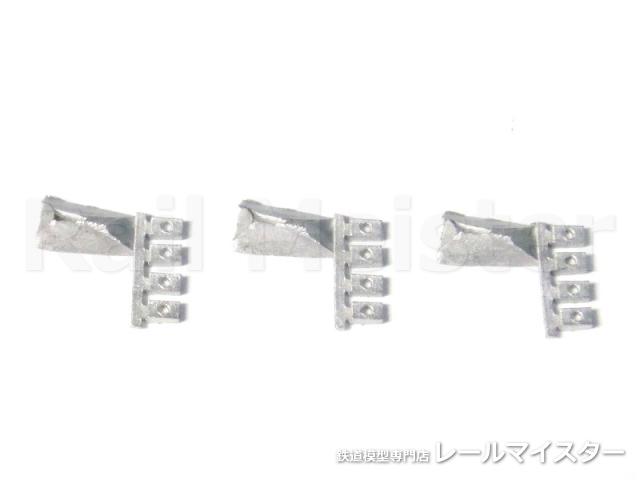 ボナファイデプロダクト トミー用パンタ台座3(旧型国電用・3基分入)[P-147]