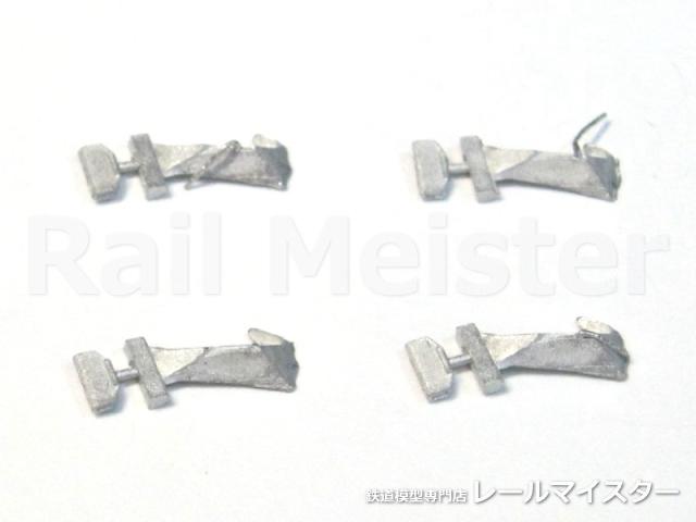 ボナファイデプロダクト[P-149] EC用ホイッスルカバー(大型タイプ 4個入)