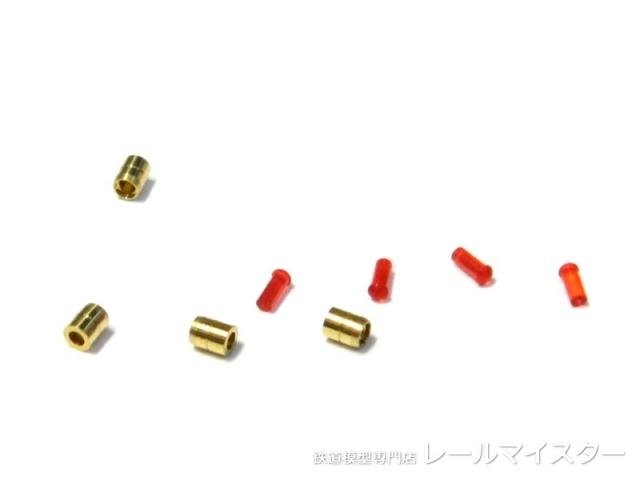 ボナファイデプロダクト 新型国電用テールライト3[P-226]