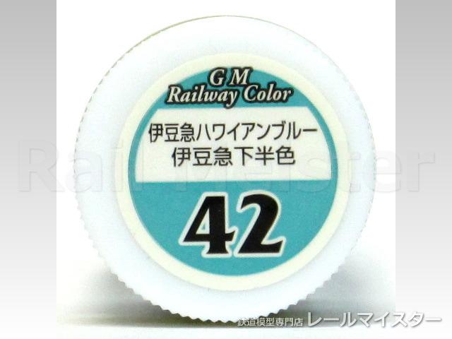 グリーンマックス 鉄道カラー 42 伊豆急ハワイアンブルー
