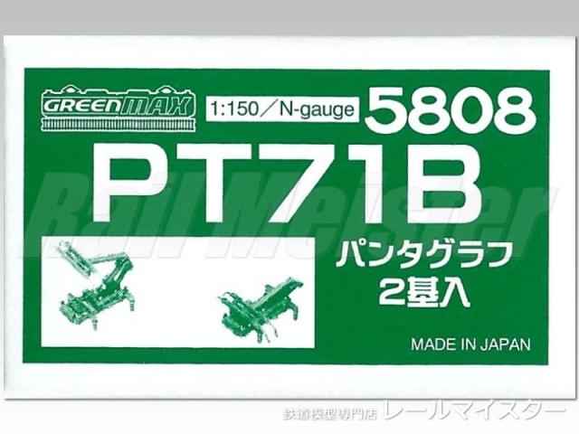 グリーンマックス PT71B パンタグラフ 2基入(旧80-8)[5808]