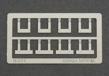 銀河モデル[N-074] ATS車上子防護板