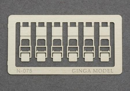 銀河モデル[N-075] ATS車上子