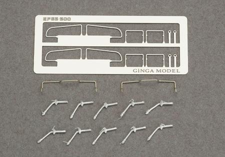銀河モデル 電機3点セット[N-113]