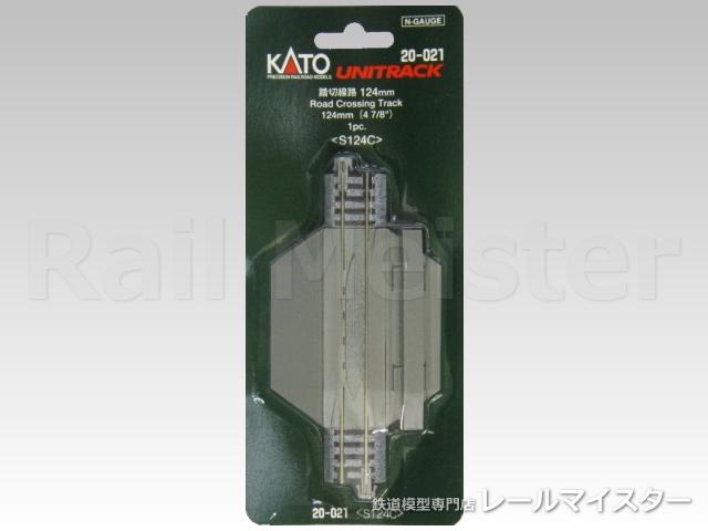 KATO[20-021] 踏切線路124mm(S124C)