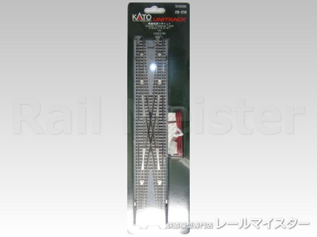KATO[20-210] 複線両渡りポイント310mm(WX-310)