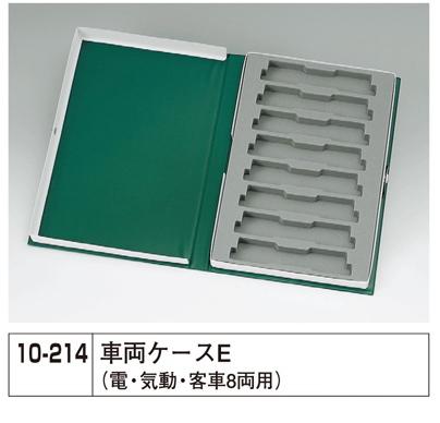 KATO 車両ケースE(電・気動・客車8両用)[10-214]