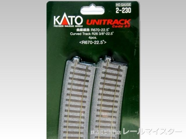 KATO 曲線線路R670-22.5°(R670-22.5) 4本入[2-230]