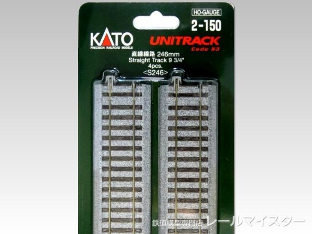 KATO 直線線路246mm(S246) 4本入[2-150]