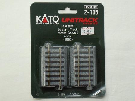KATO 直線線路60mm(S60) 4本入[2-105]