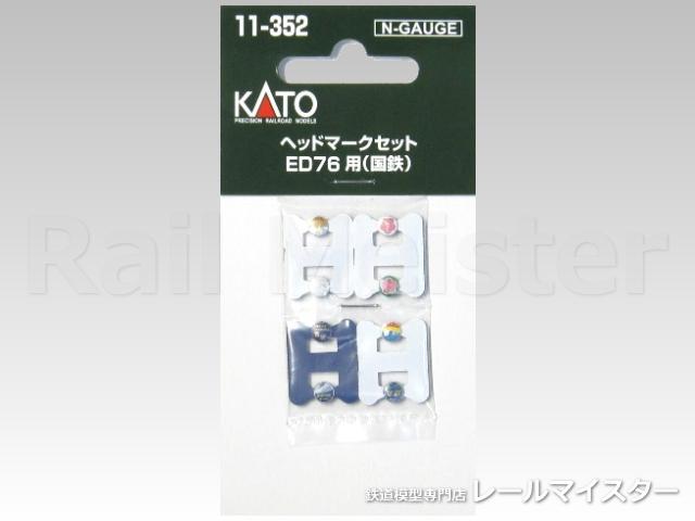 KATO[11-352] ヘッドマークセット ED76用(国鉄)
