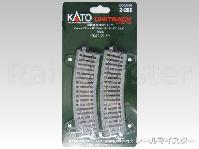 KATO[2-280] 曲線線路R370-22.5°(R370-22.5) 4本入