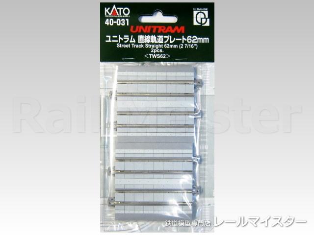 KATO[40-031] ユニトラム 直線軌道プレート62mm(TWS62)