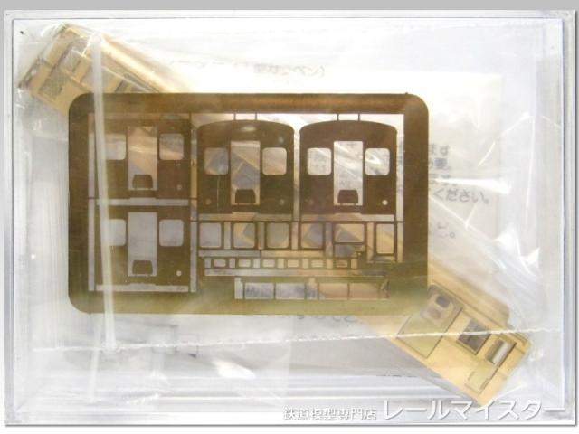 キッチン 鋼製国電払下17m3扉 自由形R2タイプ 旧30系荷電 雨樋撤去 車体素材[319R2]